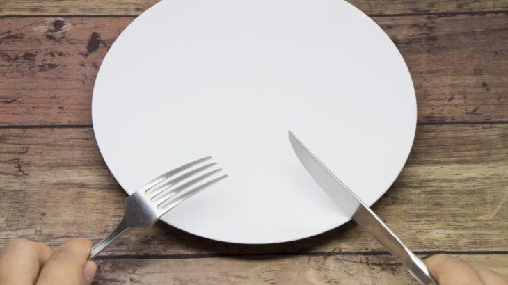 午後からプチ断食しませんか?月曜断食実践者たちの気づきとコツまとめ