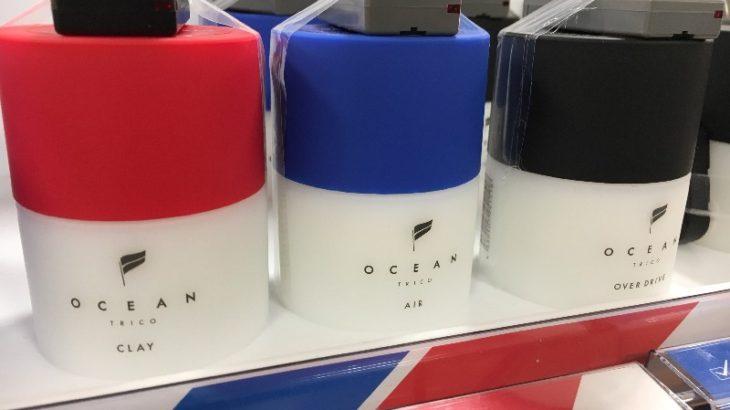 OCEAN TRICO(オーシャントリコ)のヘアワックスが大流行!定番フレグランス RISINGWAVE(ライジングウェーブ)の香りとラインナップの多さが人気の秘訣【評判・レビュー】