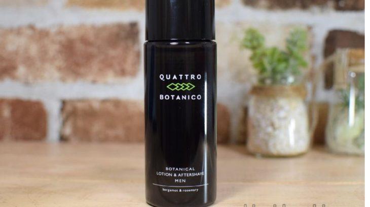QUATTRO BOTANICO(クワトロボタニコ)オールインワン化粧水を1年間継続使用した評価などまとめ【使用感・効果・コスパ】