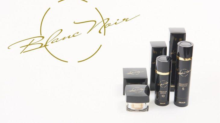 Blanc Noir(ブラン ノアール)の化粧水・美容液・クリームはアンチエイジング成分「ヒト幹細胞培養液」を高濃度で配合!男性・女性が共有できる若返りのためのシェアドコスメです