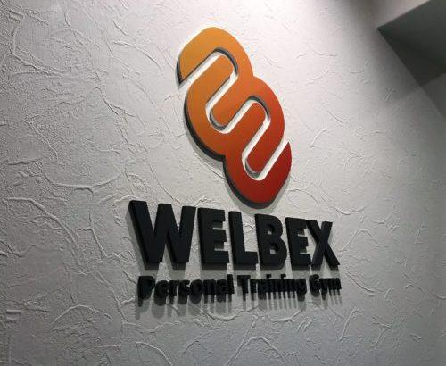 パーソナルトレーニングジム「WELBEX(ウェルベックス)」はDNA分析が無料!科学的根拠に基づき自分に合った無駄のないダイエットを提案!